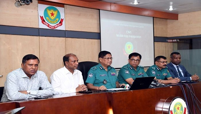 App launching ceremony at DMP Media Center. Photo: Collected from Google