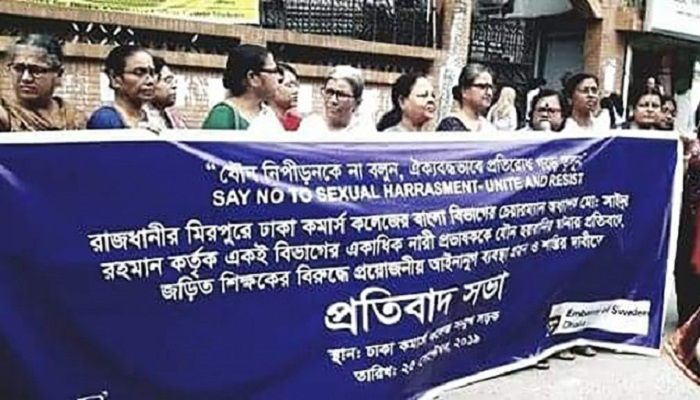 Bangladesh Mahila Parishad (BMP) on Wednesday, September 25, 2019 demands investigation into the allegations of sexual harassment against the chairman of Bangla Department of Dhaka Commerce College. Photo: Collected