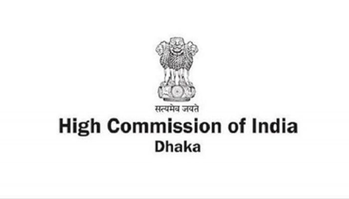 Career opportunity in the Indian High Commission