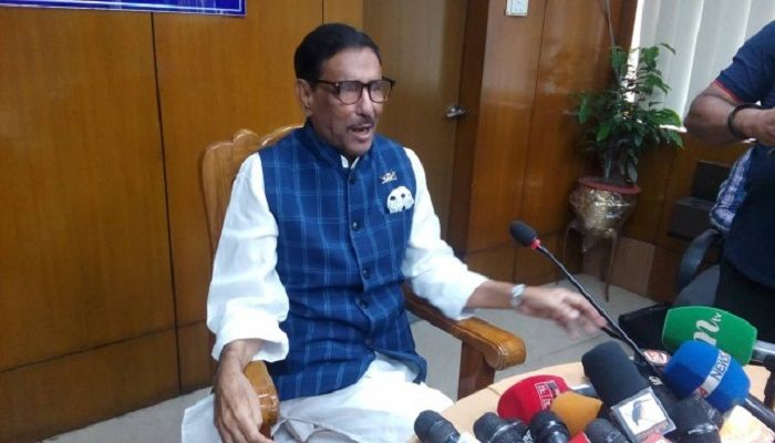Road Transport and Bridges Minister Obaidul Quader says action will be taken against lawmakers who were facing corruption investigation by the Anti-Corruption Commission if the allegations against them were proved true. Photo: Collected