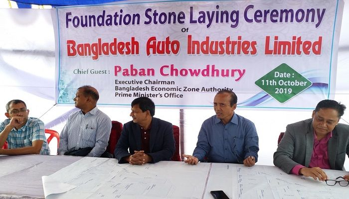 Construction work on Bangladesh's first automobile manufacturing industry start in Chattogram's Mirsarai upazila on Friday, October 11, 2019. Photo: Collected