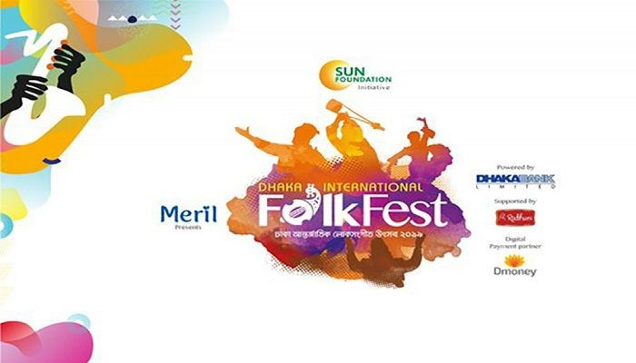 5th Folk Fest starts in city today