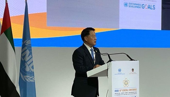 UN conference on industrial development kicks off