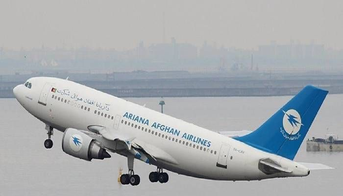 Afghan Plane Crashes in Taliban-Held Area
