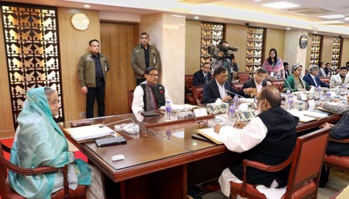 Lakshmipur, Bogura to Get Universities