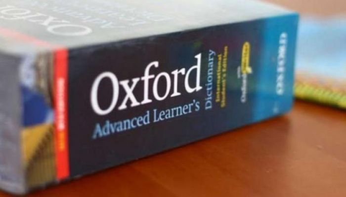 Nigeria And the Oxford English Dictionary 'Rub Minds'