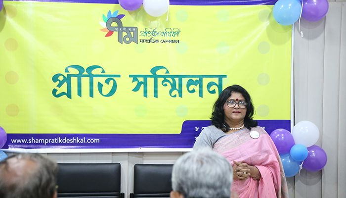 In Pictures: Shampratik Deshkal's 7th Founding Anniversary