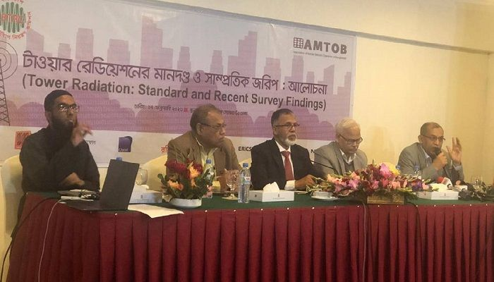 Mobile Radiation Doesn't Risk Health: BTRC