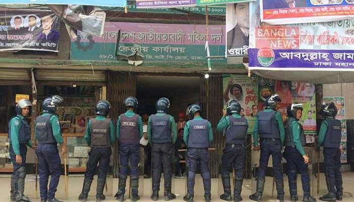 Police Surround BNP's Office