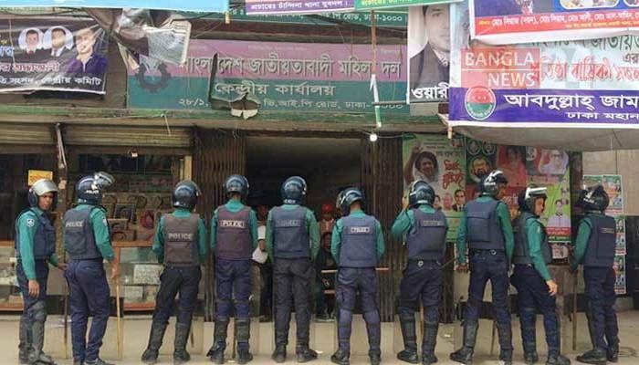 Police Surround BNP's Office