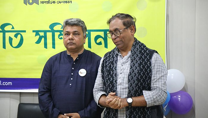 Saiful Haque, General Secretary of the Revolutionary Workers Party of Bangladesh was present on the occasion