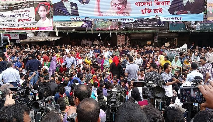 BNP Activists Staging Demonstrations at Nayapaltan