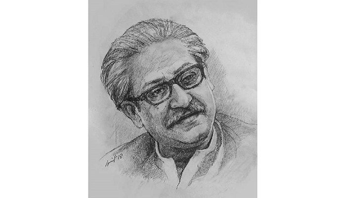 45th Intl Kolkata Book Fair Dedicated to Bangabandhu