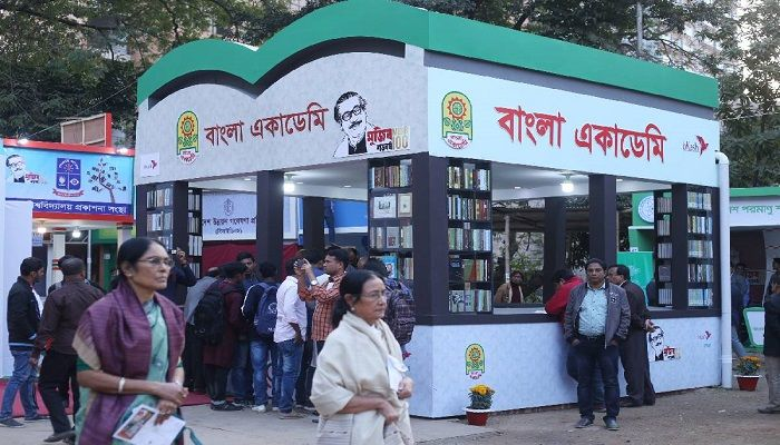 2,194 Books Hit Ekushey Book Fair So Far