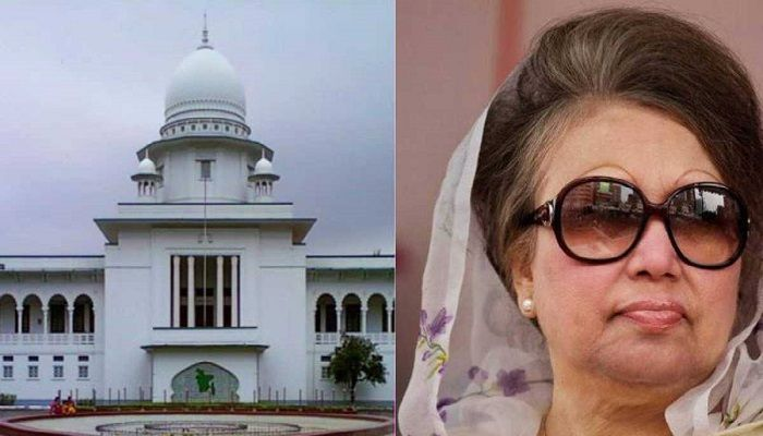 Khaleda Moves HC again Seeking Bail