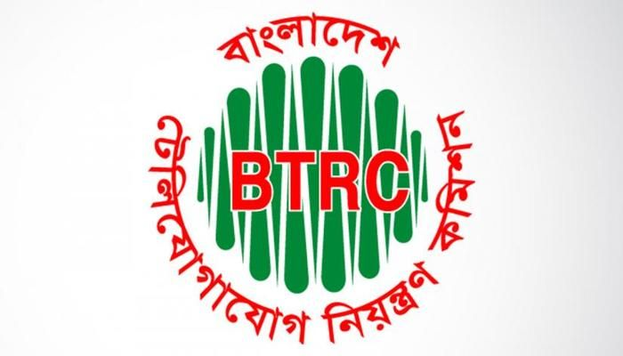 BTRC Knifes Int'l Incoming Call Rate