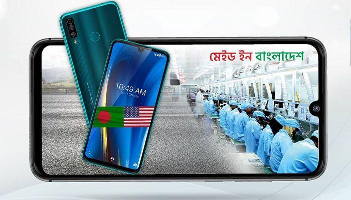 Walton to Export Smartphones to US