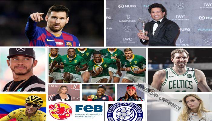 Laureus World Sports Awards 2020 Winners' List