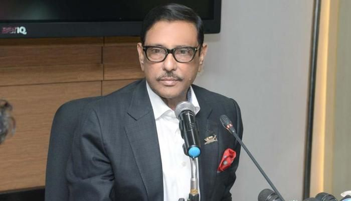 Have Records of Conversation with Fakhrul: Quader
