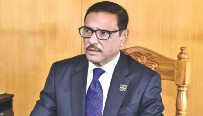 Khaleda's Bail Is a Matter of Court: Quader