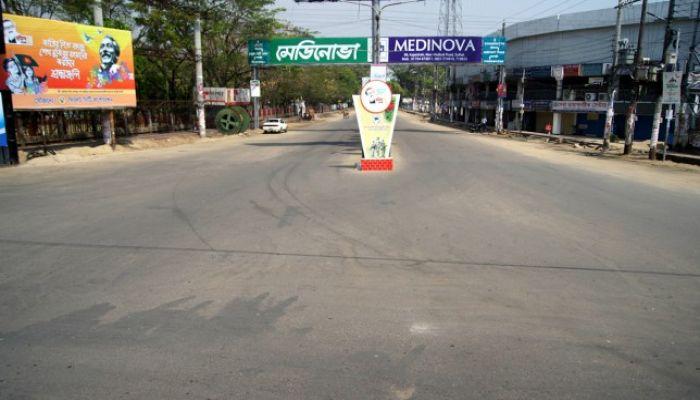 2 Isolated with Coronavirus Symptoms in Sylhet