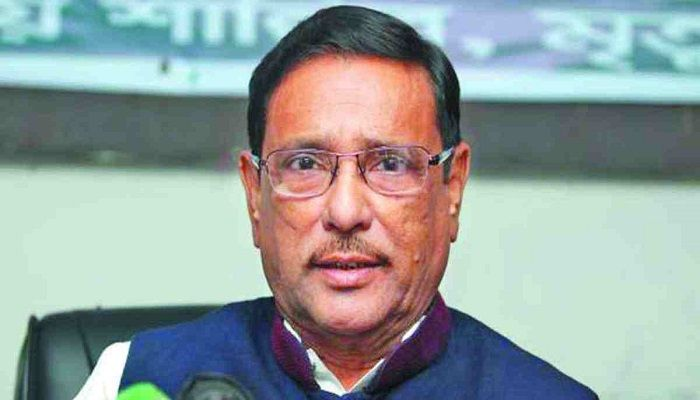 Provide Relief to Silent Sufferers: Quader