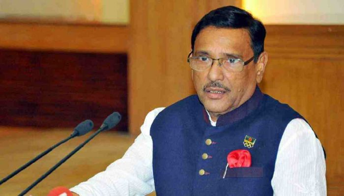 No Discrimination in Relief Distribution to Be Allowed: Quader