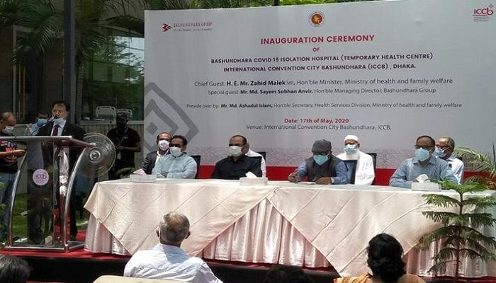 ICCB COVID-19 Hospital Inaugurated