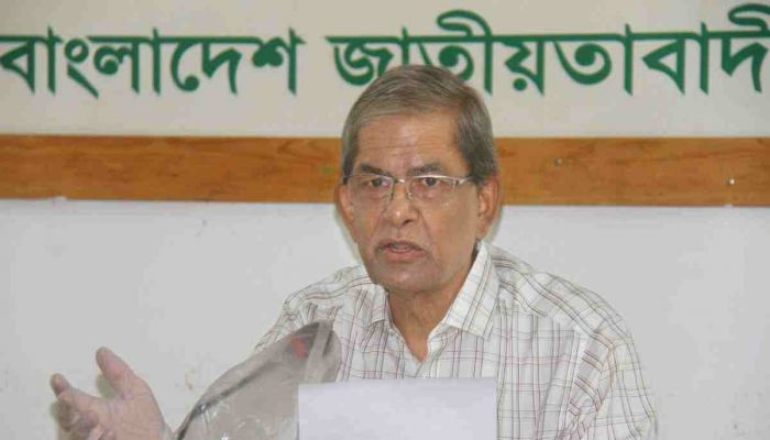Govt Pushing Country towards 'Grave Danger': Fakhrul