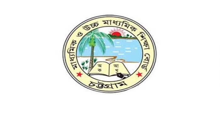 84.75 pc Pass SSC Exams in Ctg Board