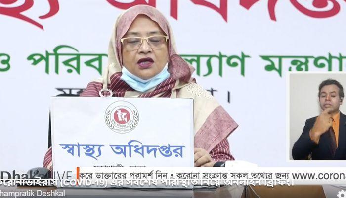 Bangladesh Reports Highest Coronavirus Cases, Deaths