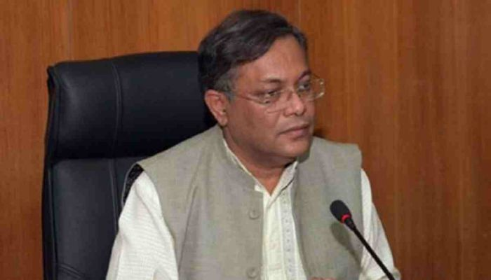 Info Minister Mourns Death of Aslam