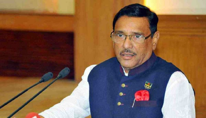 Easing Restrictions on Some Sectors Was Right Move: Quader