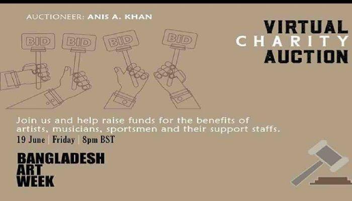 Bangladesh Art Week Virtual Charity Auction Friday