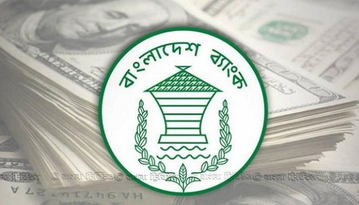 Bangladesh Foreign Reserves Hit Record $34.23bn