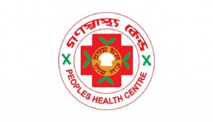 Gonoshasthaya Kendra to Set Up 15-Bed ICU