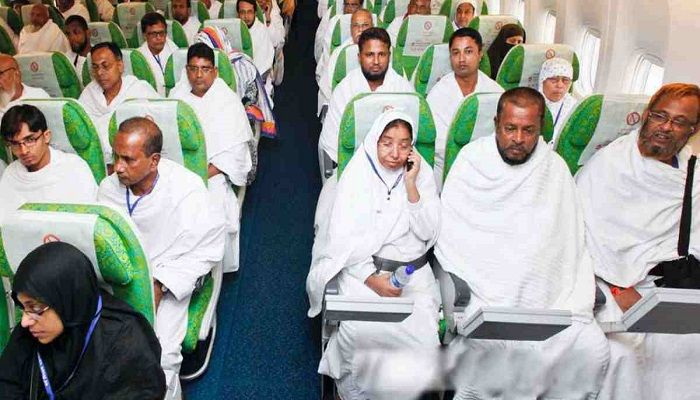 It's Wise Decision to Hold Very Limited Hajj: Dhaka