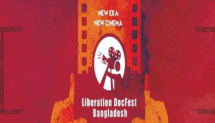 8th Liberation Docfest Bangladesh-2020 Begins