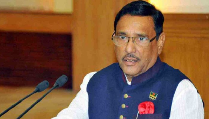Follow Guidelines or Crisis Will Deepen: Quader
