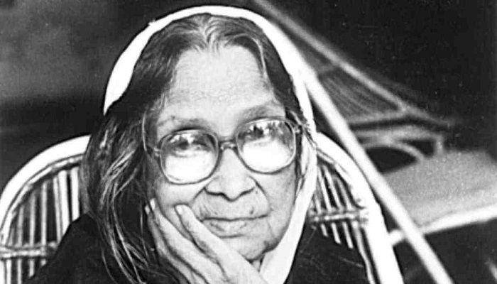 Begum Sufia Kamal's 109th Birth Anniversary Today