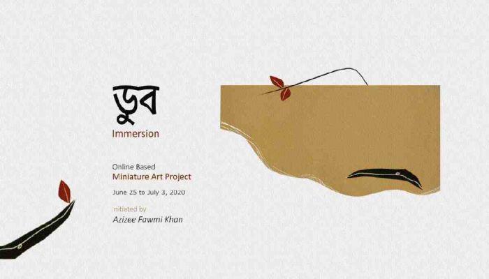 Miniature Art Project DOOB Begins Thursday