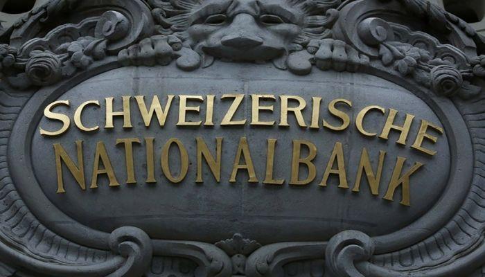 Bangladeshis' Deposits in Swiss Banks Decline