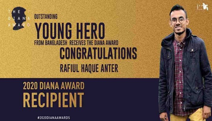 Bangladeshi Youth Honored with 'The Diana Award'