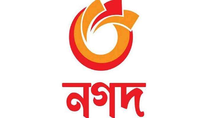 Nagad Launch 'Add Money' Service