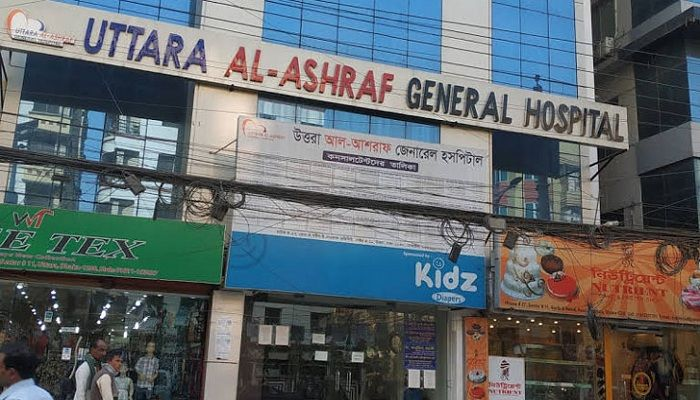 Activities of Another City Hospital Halted