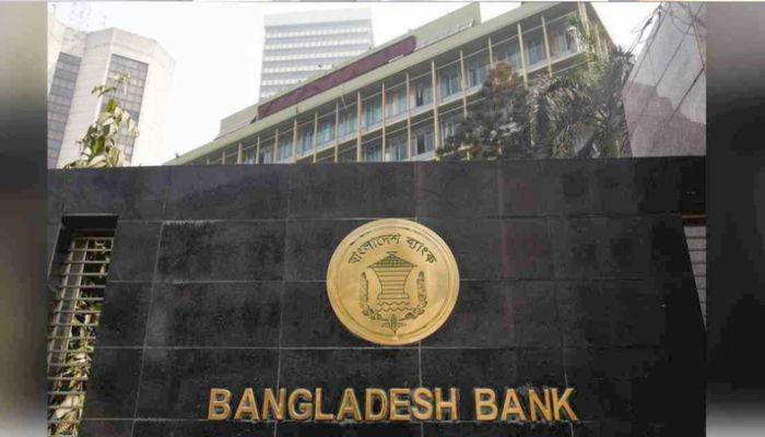 Bangladesh Bank without a Governor from July 4