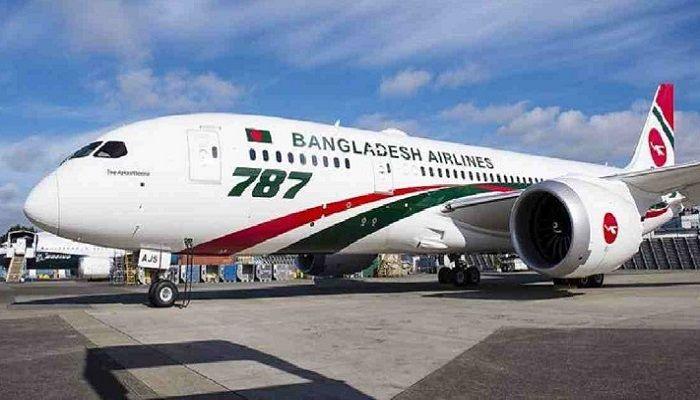 Biman Cancels International Flights