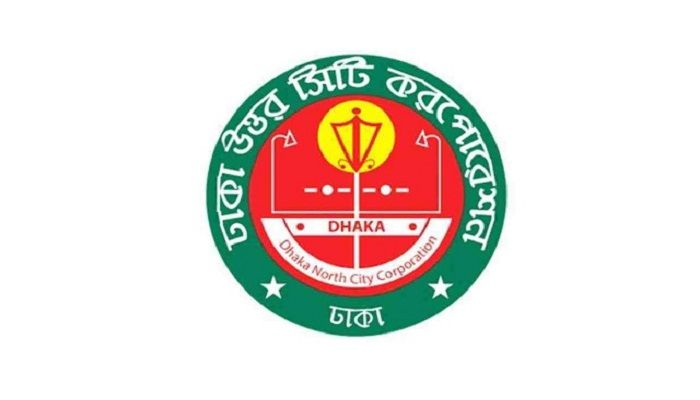 DNCC Fines House Owners Tk 1.55 Lakh