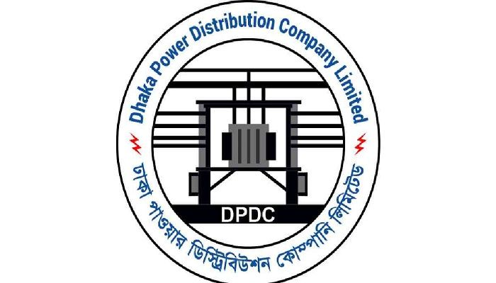 Inflated Electricity Bills: 4 DPDC Officials Suspended