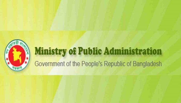 Govt Brings Changes to Some Senior Posts